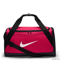 Сумка Nike Brasilia (Small) Training Duffel Bag Розовая