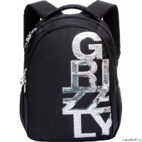 Рюкзак Grizzly Lustrous Silver RD-757-1