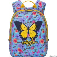 Рюкзак Grizzly Bright Butterfly Yellow Rs-764-3