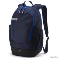 Рюкзак PUMA Vibe Backpack Синий