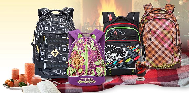 Рюкзаки школьные отечественного производства итальянские чемоданы r