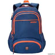 Рюкзак Grizzly DayPack Blue RU-618-6
